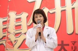 『科捜研の女 -劇場版-』公開記念舞台あいさつイベントに登壇した沢口靖子