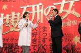 『科捜研の女 -劇場版-』公開記念舞台あいさつイベントに登壇した沢口靖子、内藤剛志