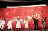 『科捜研の女 -劇場版-』公開記念舞台あいさつイベントの模様