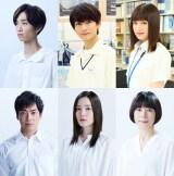 SixTONES田中樹、不倫ドラマに出演