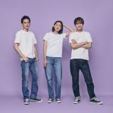 木曜劇場 『SUPER RICH』に出演する町田啓太、江口のりこ、赤楚衛二 (C)フジテレビ