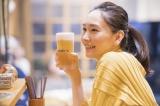 『アサヒ生ビール 通称マルエフ』新TVCM「アサヒ生ビール 復活の生 」篇 &「アサヒ生ビール おつかれ生です」篇に出演する新垣結衣