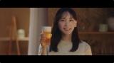 新垣結衣が出演する『アサヒ生ビール 通称マルエフ』新TVCM「アサヒ生ビール おつかれ生です」篇(30秒)より