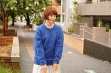 『恋です!〜ヤンキー君と白杖ガール』に出演する杉咲花(C)日本テレビ