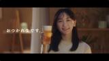 竹内まりや名曲「元気を出して」が新垣結衣が出演する「アサヒ生ビール」テレビCMソングに