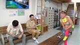 9日放送『かまいたちの知らんけど』ゲストにフワちゃんが登場 (C)MBS