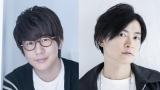 ニッポン放送『鬼滅ラヂヲ』のレギュラー放送が決定(左から)花江夏樹、下野紘