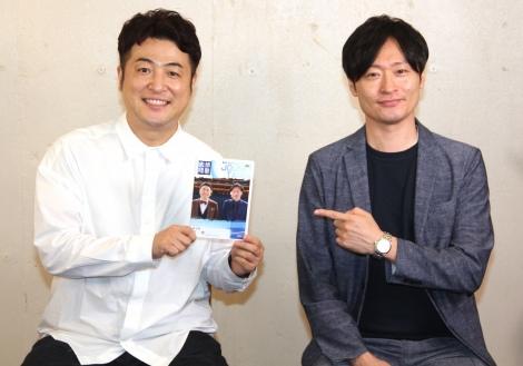 『情熱大陸』でのエピソードを明かした和牛(左から)水田信二、川西賢志郎=『情熱大陸×和牛』DVD発売記念イベント(C)ORICON NewS inc.