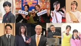 『テン・ゴーカイジャー』のゲスト出演者たち(C)2021 東映ビデオ・東映AG・バンダイ・東映(C)石森プロ・東映