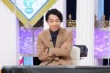 『ライオンスペシャル 第41回全国高等学校クイズ選手権』のスペシャルサポーターを務める伊沢拓司 (C)日本テレビ