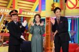 テレビ朝日社会科見学バラエティー『ウラ撮れちゃいました』MCを務めるかまいたち&白石麻衣 (C)テレビ朝日