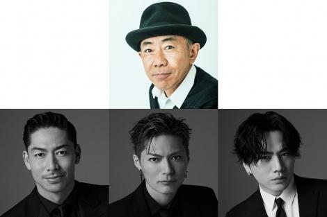 木梨憲武がテレビ東京初MC決定 『ASAYAN』受け継ぐ新番組に「全力で応援させて頂きます」