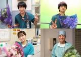ドラマ『ナイト・ドクター』のクランクアップを迎えた(上段左から)岸優太、北村匠海、(下段左から)岡崎紗絵、沢村一樹 (C)フジテレビ