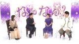 スタジオで『ノブナカなんなん?』のゴールデン仕様VTRへの不満を吐露するノブ(左から2人目) (C)テレビ朝日
