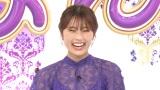 『ノブナカなんなん?』に出演する渋谷凪咲 (C)テレビ朝日