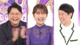 『ノブナカなんなん?』に出演する(左から)ノブ、渋谷凪咲、小籔千豊 (C)テレビ朝日