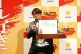 『サッポロThe DRAFTY』新CM発表会に参加したさまぁ〜ず・大竹一樹