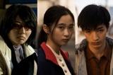 佐藤二朗主演『さがす』出演発表