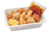 『鶏三昧うどん弁当』(税込590円)