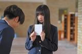 """""""よるドラ""""『古見さんは、コミュ症です。』第2話より(C)NHK"""