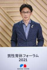 『男性育休フォーラム2021』オンライン記者発表会の模様