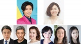 King & Prince神宮寺勇太 単独初主演舞台『葵上』『弱法師』の上演が決定