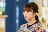 『日本沈没—希望のひと—』に出演する与田祐希 (C)TBS