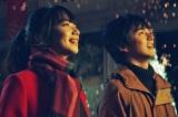 デートをする佐薙(小松菜奈)と高坂(林遣都)=映画『恋する寄生虫』(11月12日公開) (C)2021「恋する寄生虫」製作委員会
