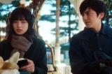 遊園地の佐薙(小松菜奈)と高坂(林遣都)=映画『恋する寄生虫』(11月12日公開) (C)2021「恋する寄生虫」製作委員会