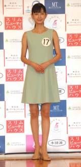 『第54回ミス日本コンテスト2022』東日本地区ファイナリストに決定した成田愛純 (C)ORICON NewS inc.