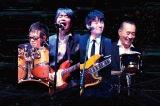 スターダスト☆レビュースタッフ応援トークライブ『スタ☆レビ2020配信始めました』のBlu-ray・DVD化が決定