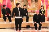 15日放送『ホンマでっか!?TV』に出演する(左から)小杉竜一、りんたろー。、吉田敬、兼近大樹、磯野貴理子(C)フジテレビ