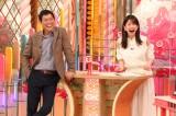 15日放送『ホンマでっか!?TV』に出演する(左から)明石家さんま、加藤綾子(C)フジテレビ