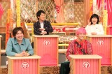 15日放送『ホンマでっか!?TV』に出演する(左から)りんたろー。、吉田敬、兼近大樹、磯野貴理子(C)フジテレビ