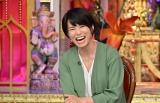 15日放送『今夜くらべてみました』に出演する松本薫(C)日本テレビ