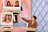 『エモろん〜この論文、エモくない!?〜』に出演するハライチ・岩井勇気(C)フジテレビ