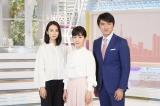 テレビ朝日『スーパーJチャンネル』10月からメインキャスターは松尾由美子(中央)、小松靖(右)、森川夕貴(左)の3人が担当 (C)テレビ朝日