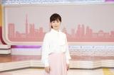 テレビ朝日『スーパーJチャンネル』10月から月曜日から木曜日を担当する松尾由美子アナウンサー(C)テレビ朝日