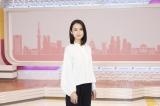 テレビ朝日『スーパーJチャンネル』10月から火曜日から金曜日を担当する森川夕貴アナウンサー(C)テレビ朝日