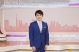 テレビ朝日『スーパーJチャンネル』小松靖アナウンサーは引き続き月曜日から金曜日を担当(C)テレビ朝日