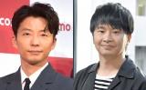 (左から)星野源、若林正恭 (C)ORICON NewS inc.