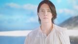 『HADA NATURE』ヘアケアシリーズ新TVCM「生まれ変わり篇」「毎日ヘッドスパ篇」に出演する山下智久