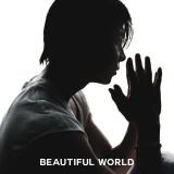 山下智久の最新曲「Beautiful World」ジャケット