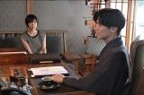 『プロミス・シンデレラ』最終回の場面カット (C)TBS