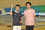 16日放送『SONGS』でボウリング対決を行う(左から)桑田佳祐、大泉洋(C)NHK
