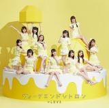 =LOVEの9枚目シングル「ウィークエンドシトロン」(8月25日発売)Type A