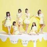 =LOVEの9枚目シングル「ウィークエンドシトロン」(8月25日発売)Type C