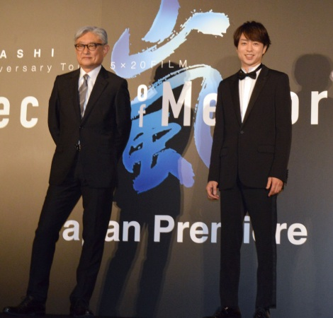 "『ARASHI Anniversary Tour 5×20 FILM ""Record of Memories""』ジャパンプレミアに登壇した(左から)堤幸彦監督、櫻井翔 (C)ORICON NewS inc."