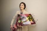 テレビ朝日系ドラマ『緊急取調室』主演・天海祐希が「とても幸せ」と感無量のクランクアップ (C)テレビ朝日