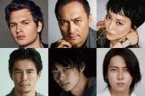 WOWOWが初めてハリウッドのスタジオと共同制作するオリジナルドラマ『TOKYO VICE』が2022年春に放送・配信